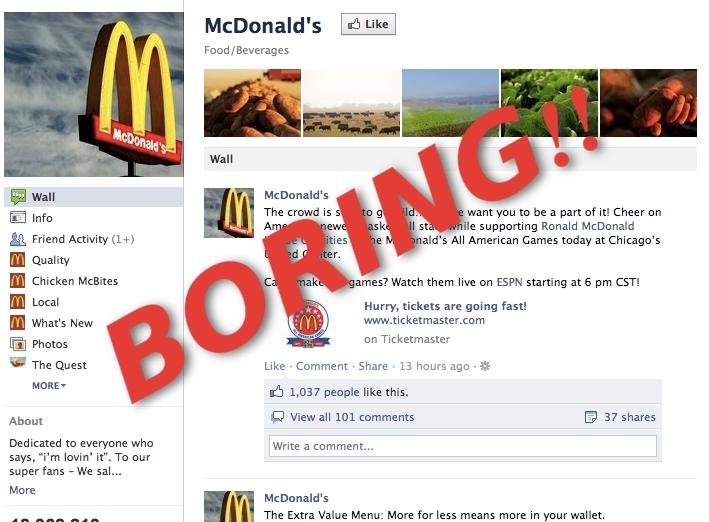 McDonald's Facebook Page Boring