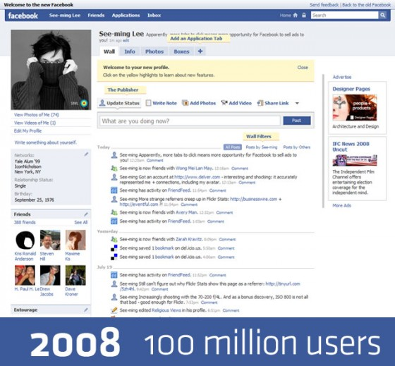 facebook 2008 640 560x519 Detailed History of Facebook Changes 2004 12 [Research]