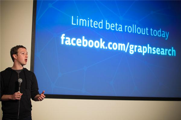 Facebook Graph Search Announcement CNET