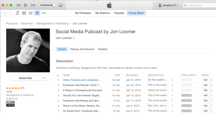 View in iTunes
