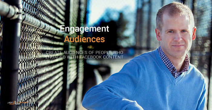 Engagement on Facebook Custom Audiences: Do You Have This?