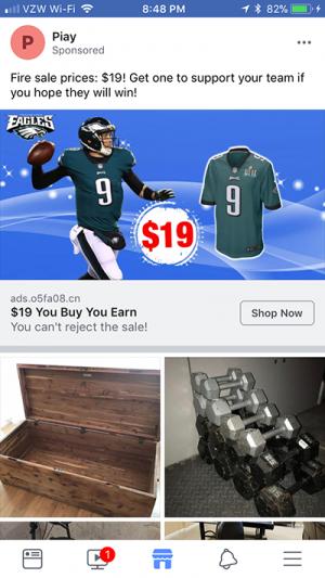 Facebook Marketplace Ads on Mobile